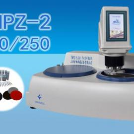 YMPZ-2-300/250自动磨抛机
