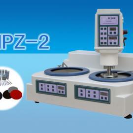 YMPZ-2自动金相试样磨抛机