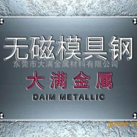 7MN15无磁钢是什么材料 7MN15如何加工