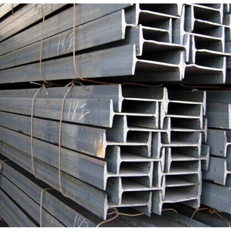 云南工字钢价格-云南工字钢多少钱一吨