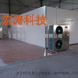 核桃烘烤设备 核桃仁空气能热泵烘干房 核桃低温热泵干燥箱