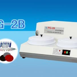 PG-2B双速金相试样抛光机