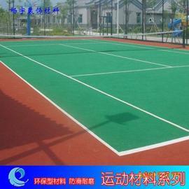 丙烯酸运动地坪材料优质丙烯酸水性无毒绿色环保篮球场面涂材料