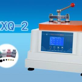 自动单头镶嵌机YZXQ-2