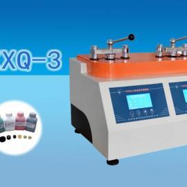 自动双头镶嵌机YZXQ-3