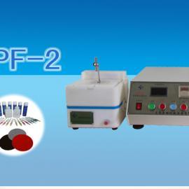 DPF-2电解抛光、腐蚀仪
