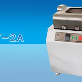 MY-2A光谱砂带磨样机
