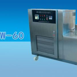 CDW-60型冲击试验低温仪