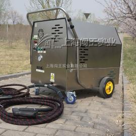鹤岗闯王柴油蒸汽清洗机汽车 高压清洗机多少钱一台