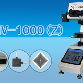 DHV-1000/1000Z数显显微维氏硬度计