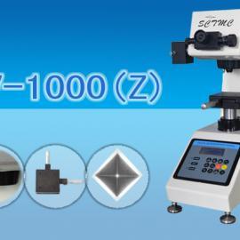 HV-1000/1000Z显微维氏硬度计