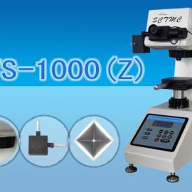 HVS-1000/1000Z数显显微维氏硬度计