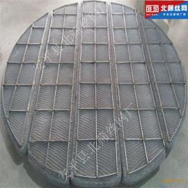 安平北筛 丝网除沫器 不锈钢304/316L丝网除雾器厂家
