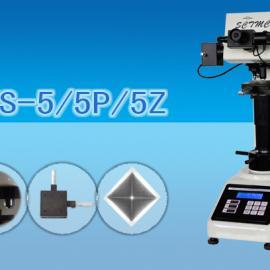 HVS-5/5P/5Z数显维氏硬度计