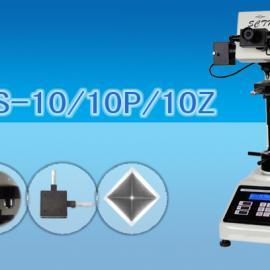 HVS-10/10P/10Z数显维氏硬度计