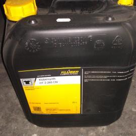 克鲁勃高温链条油Klubersynth CTH2-260