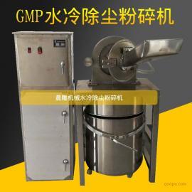 不锈钢水冷除尘粉碎机-GMP粉碎机