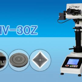 MHV-30/30Z数显维氏硬度计