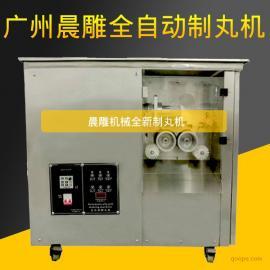 广州晨雕全自动制丸机供货厂家水蜜丸不锈钢制丸机