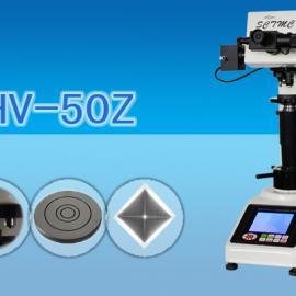MHV-50/50Z数显维氏硬度计