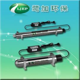 LJEP-UV-100紫外线杀菌器-厂家直销水处理紫外线消毒器价格