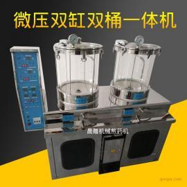 双缸双桶微压煎药机-全自动煎药包装一体机-中药熬药机