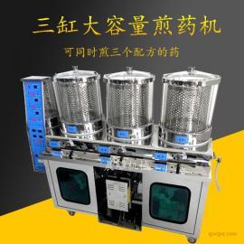三缸大容量煎药机中草药熬药机不锈钢煎药包装一体机