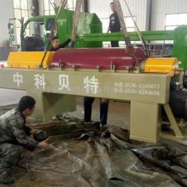 打桩泥浆污泥处理设备推荐-中科贝特卧螺离心机 固液分离设备