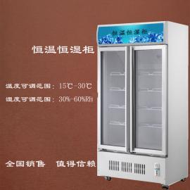 肇庆科学室专用恒温恒湿柜