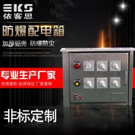 不锈钢防爆配电箱户外带防雨罩304不锈钢防爆开关电源箱