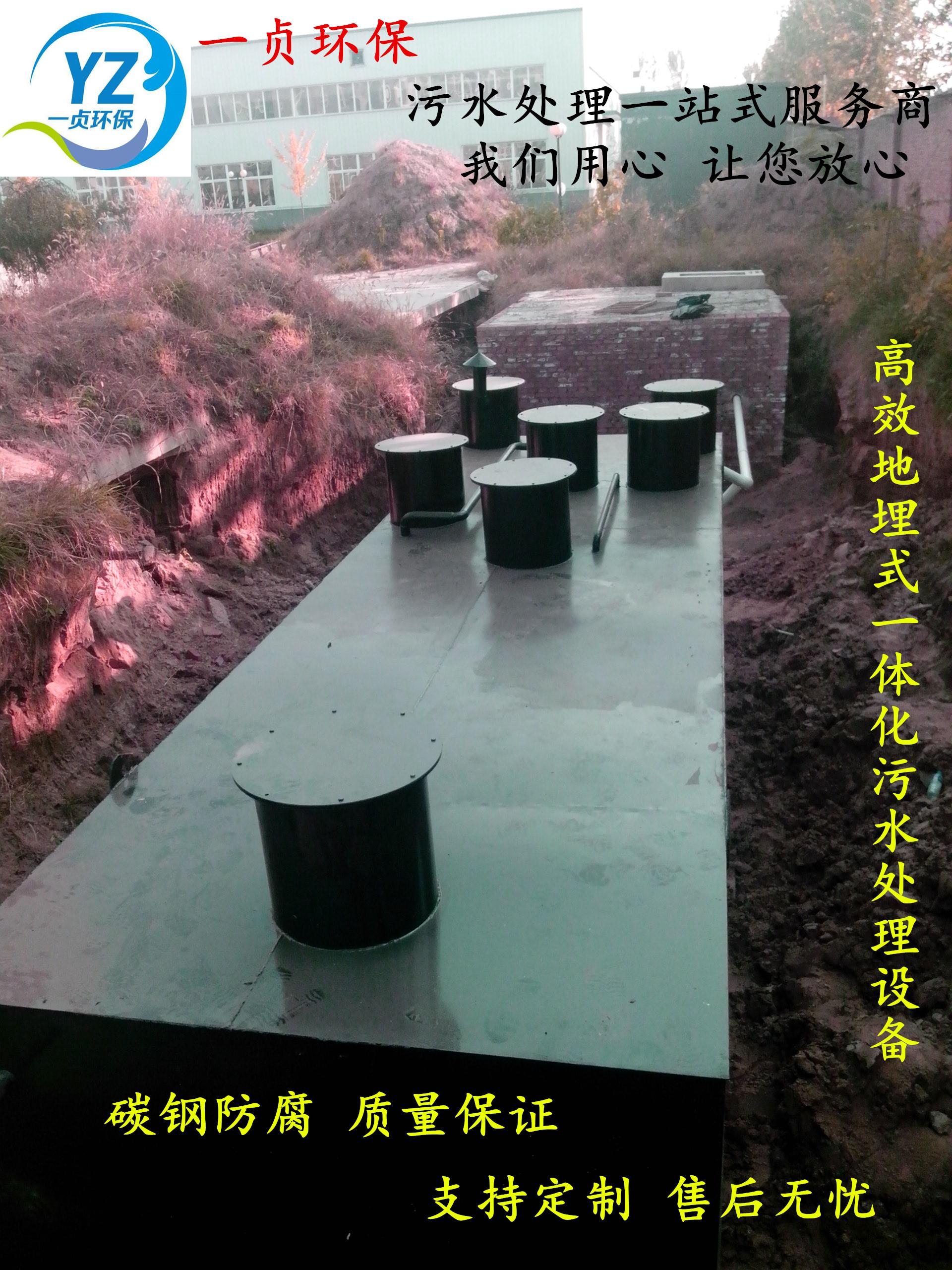 地埋式一体化污水处理设备50m3/h 医院污水处理 生活污水处理