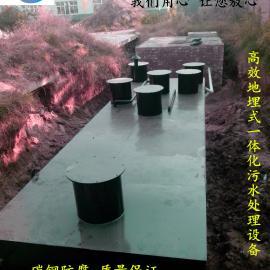 地埋式一体化污水处理设备2m3/h 医院污水处理 生活污水处理