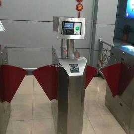 贵阳金阳学校安防门禁 动物园通道闸