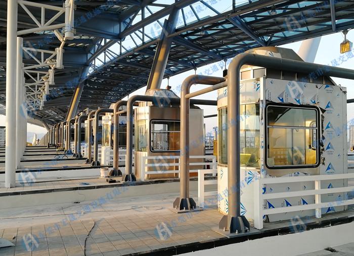 港珠澳大桥收费亭制作,广东专业生产高速公路收费亭厂家