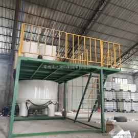 昆明10吨耐酸碱减水剂复配罐聚羧酸合成设备搅拌罐全自动