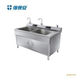 保食安食品净化机BSA-S901BD 食品杀菌、清洗、清洁