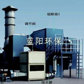 六安活性炭吸附脱附装置*活性炭吸附催化燃烧【环保推荐企业】