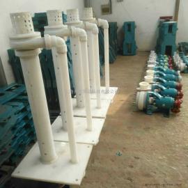 FYS型氟塑料液下泵