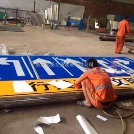 贵州贵阳遵义马路指示标识标志牌设计生产厂家安装施工企业公司