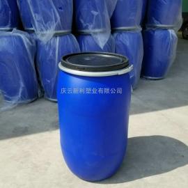 新利塑业产防水材料专用200L塑料桶200升蓝色大口塑料桶