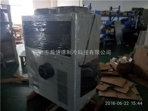 低温5P工业冷风机