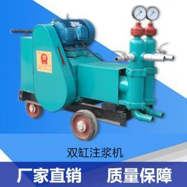 河南水泥注浆泵灰浆泵多少钱一台