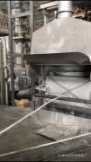 铝锭熔炼环保达标设备