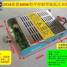 无烟烧烤车 油烟净化器 高压电源 铝外壳 300W