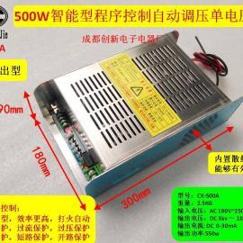 500W 净化器高压电源 蜂窝电场专用电源 等离子 智能单压