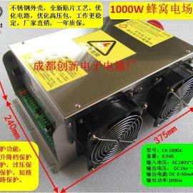新款1000w高压电源 蜂窝电场专用电源 等离子电源 CX-1000A