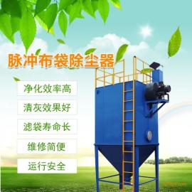 脉冲式布袋单机清灰器汽锅白灰仓顶定做工业烘干机大规模燃煤