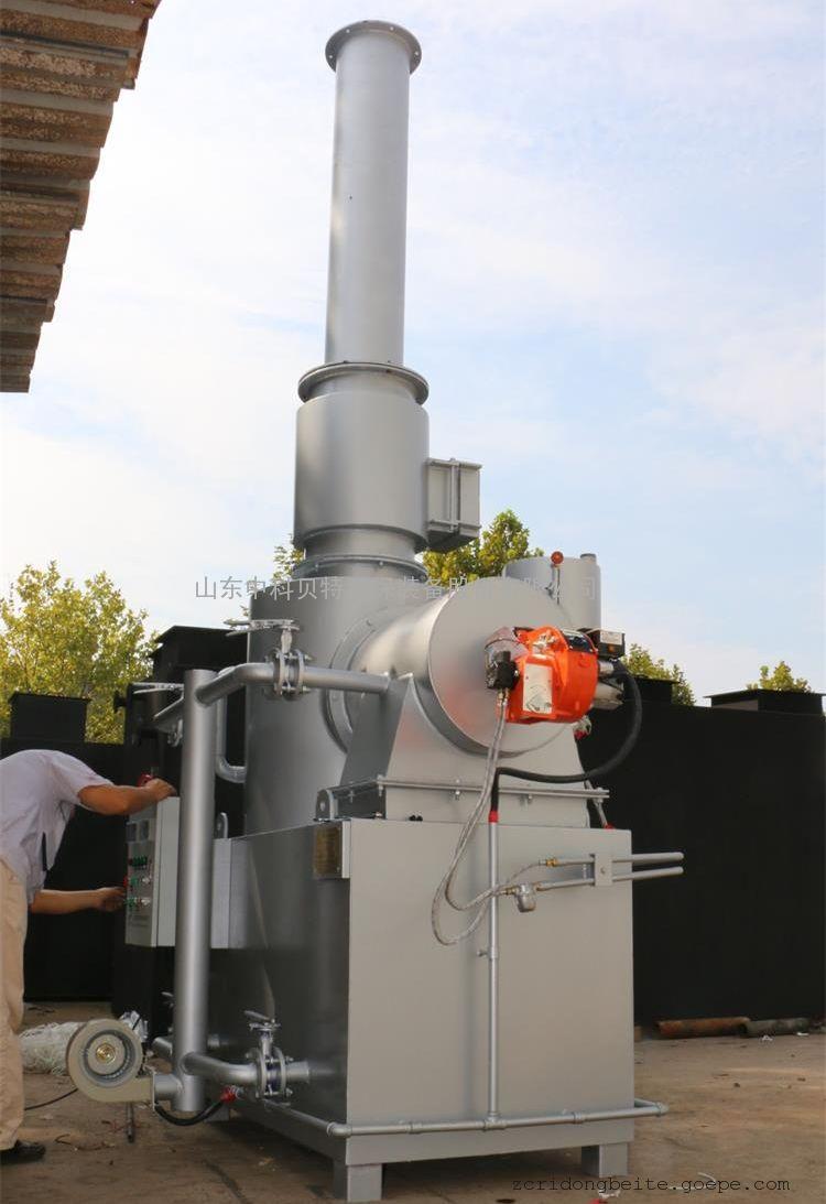 生活垃圾焚烧炉 固体垃圾焚烧装置 专业厂家中科贝特 现货供应