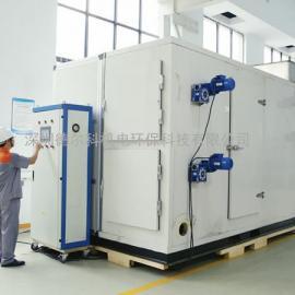 全不锈钢节能环保低温危废电镀化工污泥处理设备