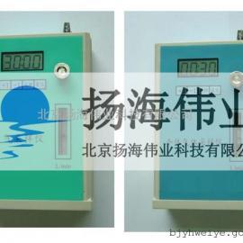 大气采样器/气体采样器